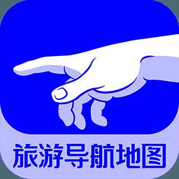 电脑离线地图软件 四川成都版 3.5