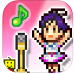 百万乐曲物语 6.06.00 For iphone