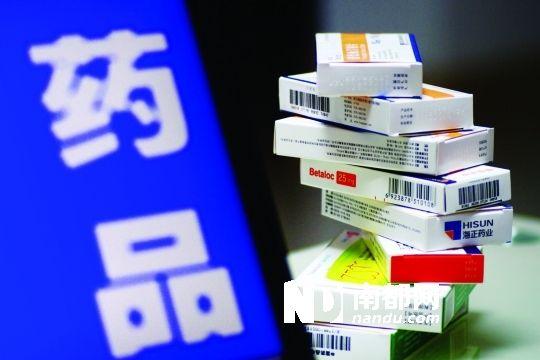 药品贸易公司发票管理