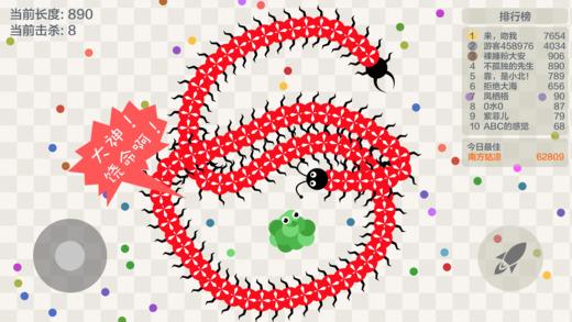 小蛇斗蜈蚣