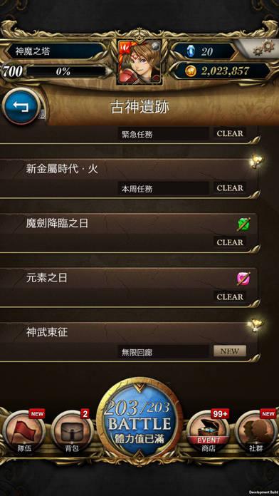 screen696x696 (9).jpeg