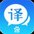 百度翻译 7.3.1 For iphone