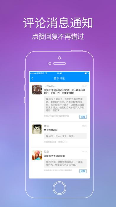screen696x696 (100).jpeg