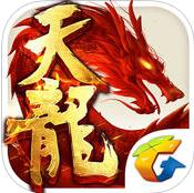 天龙八部手游 1.10.1 For iPhone