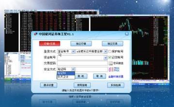 中国银河证券\