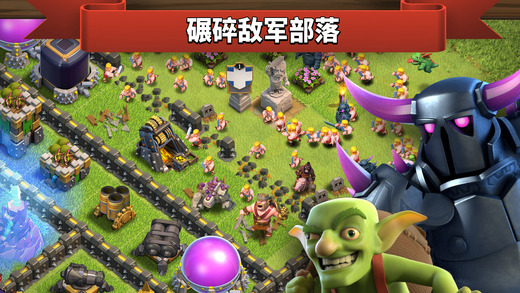 screen520x924 (4).jpeg