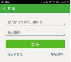 葫芦侠3楼官方下载手机版