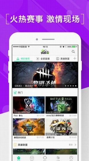 熊貓TV(iPandaCam)