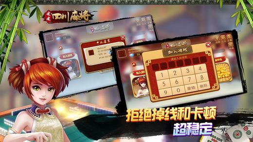screen520x924 (15).jpeg