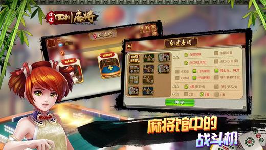 screen520x924 (14).jpeg