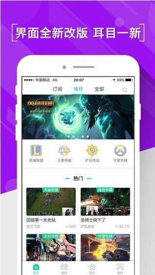 熊猫TV(iPandaCam)