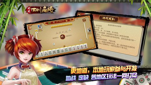 screen520x924 (16).jpeg