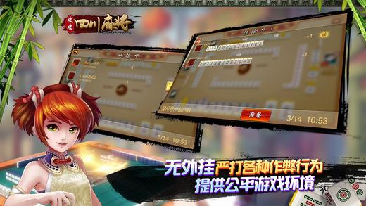 screen520x924 (17).jpeg