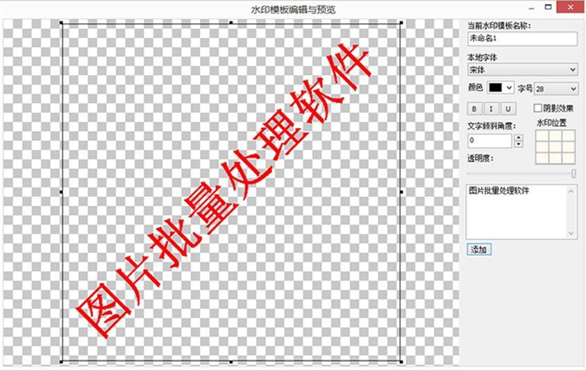 小林照片批量处理软件
