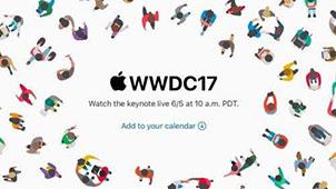 蘋果WWDC2017專題