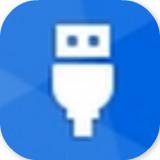 USB寶盒v4.0.3.6官方版