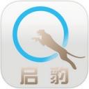 启豹 1.2.2