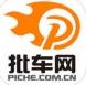 批车网app 4.5.0