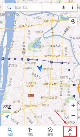 腾讯地图app——