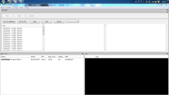 RPCS3(PS3模拟器)