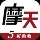 摩天欢购 1.0.0 For iPhone