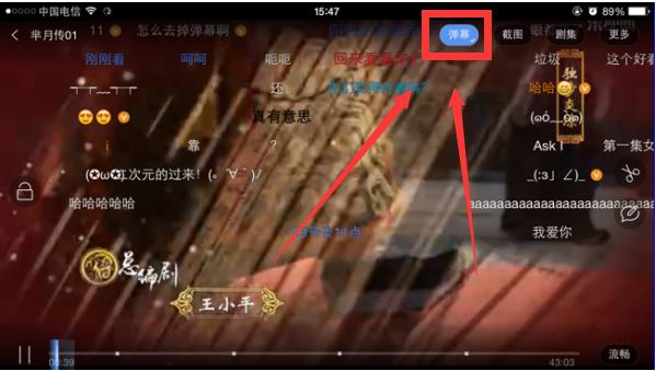 乐视视频下载器
