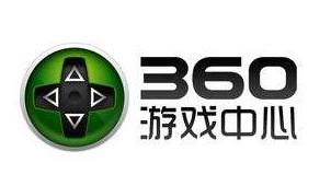 360游戏中心专题
