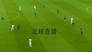 足球直播软件