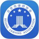 首都律师 1.4 For iPhone