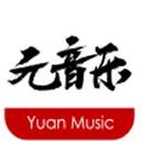 元音乐1.0 For iPhone