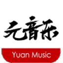 元音樂1.0 For iPhone