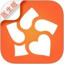 安心医生 2.17.0 For iPhone