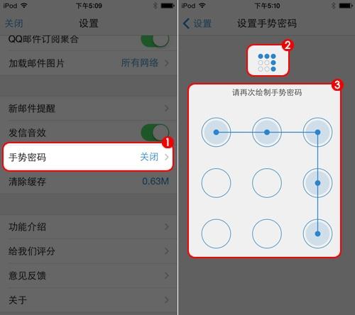 QQ邮箱客户端下载