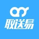 取送易 1.0 For iPhone
