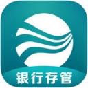 电网金融 for iphone