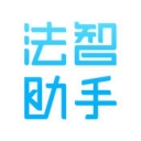 法智助手 1.1.2 For iPhone