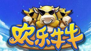 欢乐牛牛游戏合集