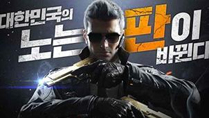 弹:无限战场中文版