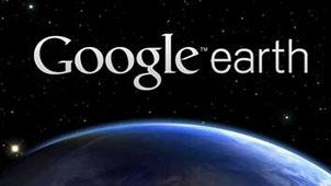 谷歌地球软件下载
