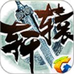 轩辕传奇 1.0.64.7