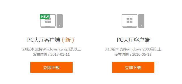 迷你世界最新版下载模拟器教程安装界面截图