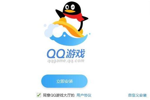 QQ游戏大厅迷你世界最新版下载模拟器教程安装界面截图