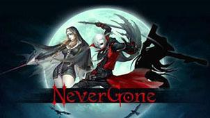 安魂曲(Never Gone)手游