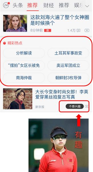 凤凰新闻网