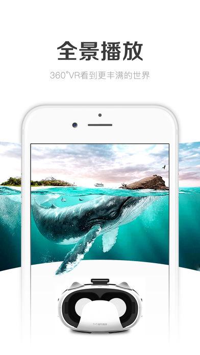 暴风影音iPhone版