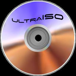 UltraISO軟碟通...