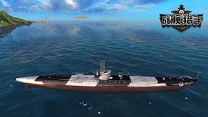 战舰猎手手游专题