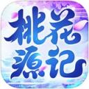 桃花源记1.5 For iPhone