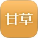 甘草医生 2.9.0 官方版