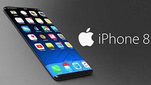 2017苹果iPhone8发布会专题